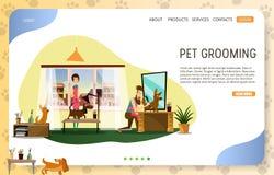 SEITENwebsite-Vektorschablone Haustierpflegens Landungs stock abbildung