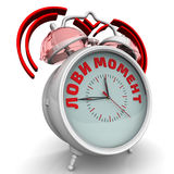 Seize the moment. The alarm clock with an inscription Royalty Free Stock Photography