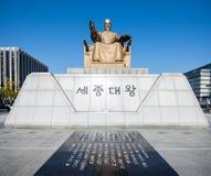 Sejong国王雕象  库存照片