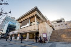 Sejong Center per Art Seoul d'esecuzione Sejong Center per arte dello spettacolo è le più grandi arti ed il complesso culturale a Immagini Stock Libere da Diritti