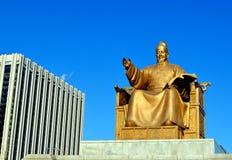 Sejong King della dinastia di Chosun Immagini Stock