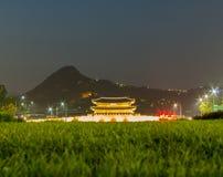 Sejongno, Gwanghwamun und Geschichte von Südkorea Stockbild