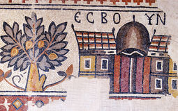 Sekcja eksponująca w Madaba Archeologicznym parku mozaiki podłoga zdjęcia stock