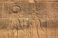 Sekhmet und Amun Ra Stockfotografie