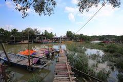 Sekinchan Fish Village Stock Image