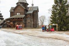 Sektory świąteczna zabawa Zdjęcia Stock