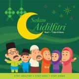 Selamat Hari Raya Aidilfitri. Cartoon cute muslim family holiday celebration after Ramadan.