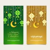 Selamat Hari Raya Aidilfitri greeting card banner. Vector illustration. Hanging ketupat and crescent with stars, garlands on green