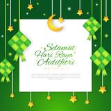 Selamat Hari Raya Aidilfitri greeting card with white paper sheet. Vector illustration. Hanging ketupat and crescent with stars, g
