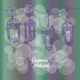 Selamat Hari Raya Aidilfitri with lantern