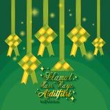 Selamat hari raya aidilfitri. Vector illustration design Royalty Free Stock Images