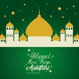 Selamat hari raya aidilfitri. Vector illustration design Royalty Free Stock Image
