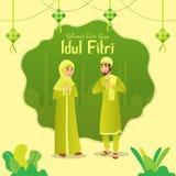 Selamat hari raya Idul Fitri是愉快的eid穆巴拉克另一种语言在印度尼西亚语的 庆祝Eid Al fitr的动画片回教夫妇 皇族释放例证