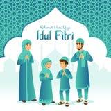 Selamat hari raya Idul Fitri is another language of happy eid mubarak in Indonesian. Cartoon muslim family celebrating Eid al fitr. With mosque and arabic frame stock illustration