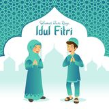 Selamat hari raya Idul Fitri is another language of happy eid mubarak in Indonesian. Cartoon muslim kids celebrating Eid al fitr w stock photography