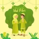 Selamat hari raya Idul Fitri is another language of happy eid mubarak in Indonesian. Cartoon muslim kids celebrating Eid al fitr o royalty free stock photo
