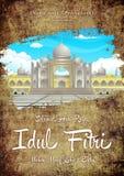 Selamat Hari Raya Idul Fitri Hapus Dosa dan Kembali Suci Ramadhan Elegant Grunge and Gold Greeting Card with Mosque and Wishes Stock Photos