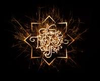Selamat Hari Raya Ramadan Greeting Royalty Illustrazione gratis