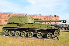 203 selbstfahrende Kanone 2S7 Millimeters Pfingstrose Lizenzfreie Stockfotografie