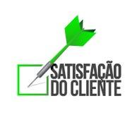 Seleção da satisfação do cliente portuguese ilustração royalty free