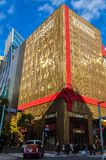 Selective focus the Cartier building in Tokyo. royalty free stock images