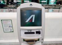 Self check-in kiosk Royalty Free Stock Image