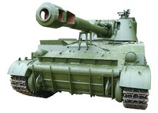 Self-propelled armored artillery howitzer Stock Image