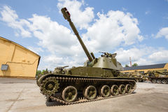 Self-propelled armored artillery howitzer 122mm howitzer 2C1 Gvozdika Royalty Free Stock Images