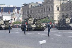 Self-propelled artillery 2S19 Msta. Moscow Victory Parade of 2008 Stock Photography