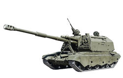 Self-propelled artillery isolated on white background. Russia. Focus on the gun turret Royalty Free Stock Photos