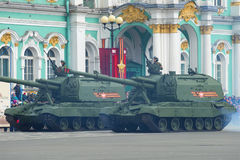 Self-propelled artillery mount `Msta-S` at the general rehearsal of the Victory Day Parade Royalty Free Stock Images