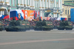 Self-propelled artillery `Msta-S` before the holiday stands on Palace square. Dress rehearsal of parade in honor of Victory Day Stock Images