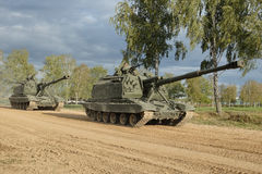 Self-propelled gun Msta Royalty Free Stock Images