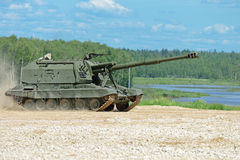 Self-propelled howitzer Royalty Free Stock Image