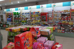 Self service Chinese grocery shop in Hangzhou city, China.  Stock Photos