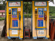 Self-service petrol station Royalty Free Stock Images
