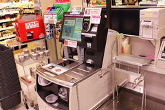 Self-service supermarket checkout in Japan. A self-service supermarket checkout in an Aeon supermarket in Japan. Photo taken January 2017 Royalty Free Stock Image