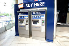 Self service train ticket machine in UK Royalty Free Stock Image