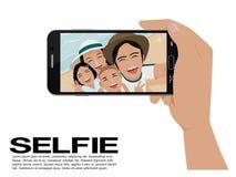 Selfie Стоковые Фотографии RF