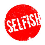 Selfish rubber stamp Royalty Free Stock Images