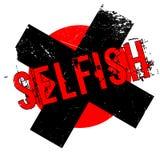 Selfish rubber stamp Stock Photos