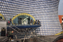 Selfridges in Birmingham Stock Photo
