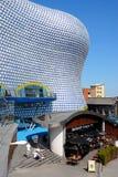 Selfridges building, Birmingham. Royalty Free Stock Image