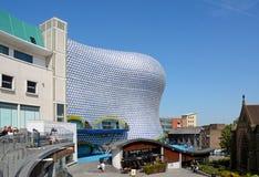 Selfridges byggnad och kafé, Birmingham Arkivfoton