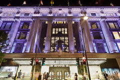 Selfridges Department Store facade in Oxford street, London Stock Image