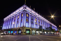 Selfridges Department Store in Oxford Street in London Stock Image