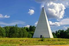 Seligerskaya pyramid of Alexander Golod Stock Photography