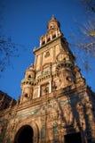 Selille, place de Plaza de Espana Espagne, Andalousie l'espagne Photos libres de droits