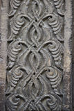 Seljuk architecture carving detail Royalty Free Stock Photos