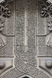 Seljuk architecture carving detail Stock Photography